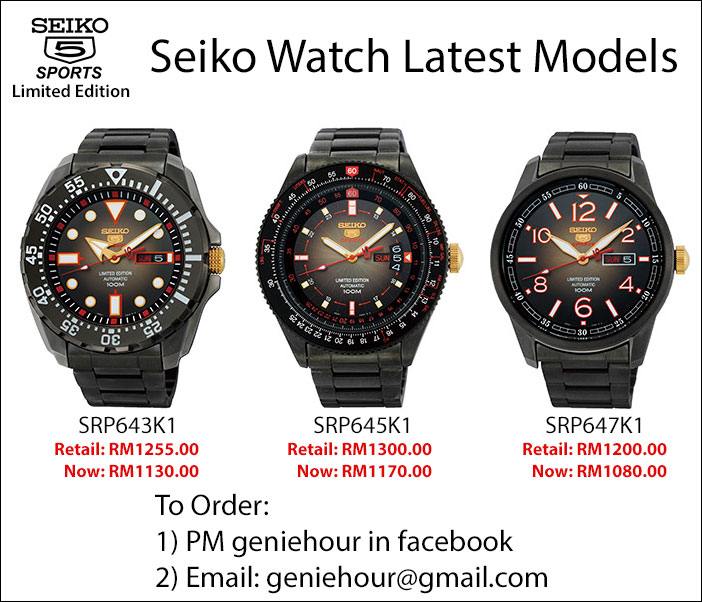 Seiko 5 Sports Limited Edition